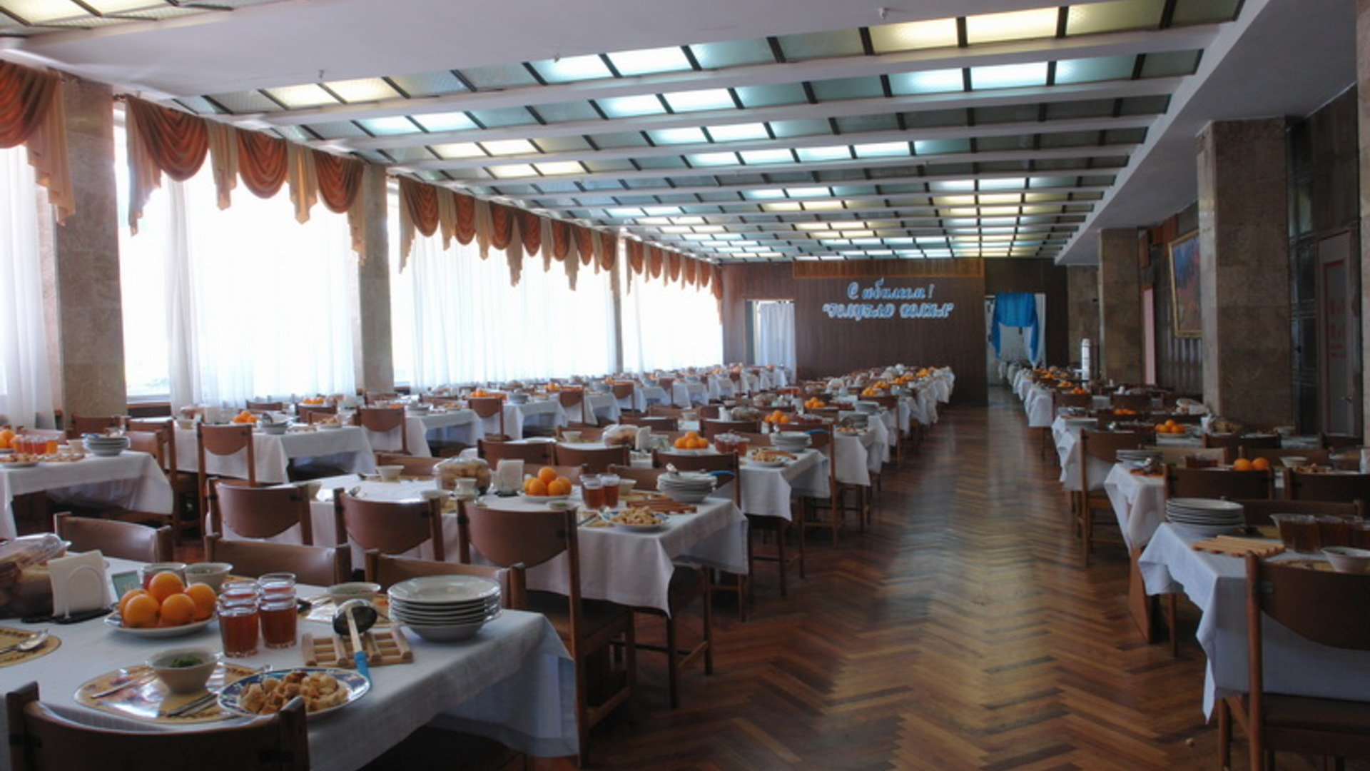 Дефне дефнем отель турция фото китайской
