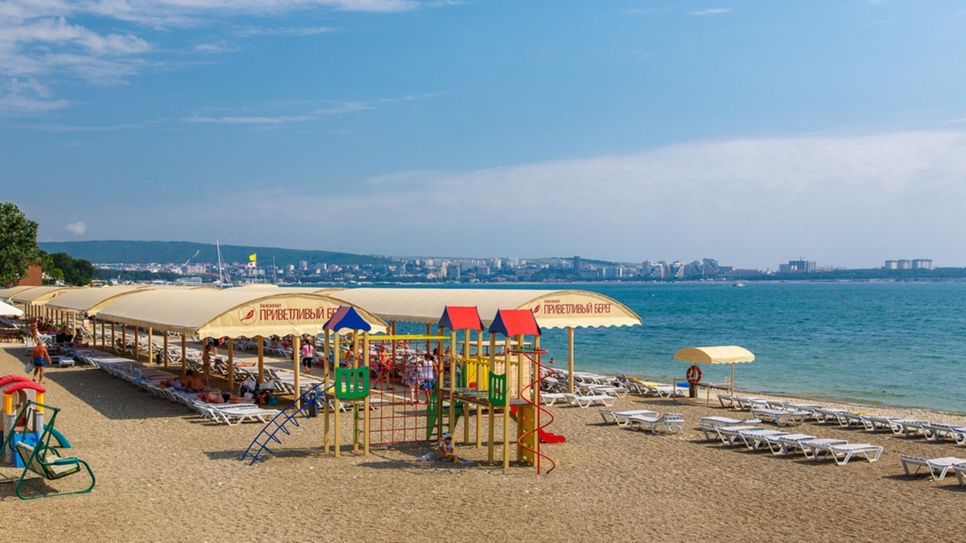 примечательно как песчаные пляжи геленджика фото отзывы великолепный