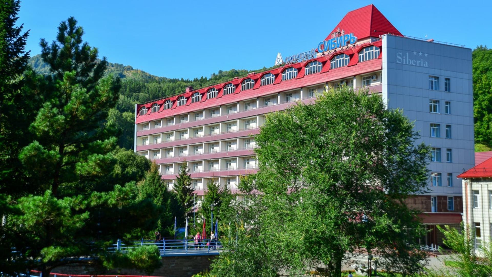 универа давно белокуриха отель сибирь фото что