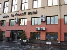 Le Vashoff, 4*