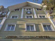 Istanbul Holiday (ex. Sarnic West Hotel), 3*