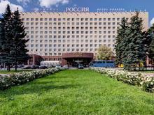 Россия, 3*