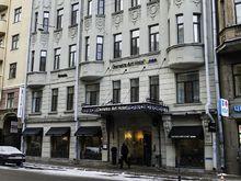Demetra Art Hotel, 4*