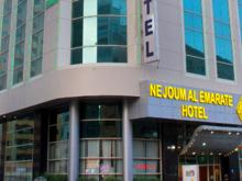 Nejoum Al Emarat (ex. Sahara), 3*