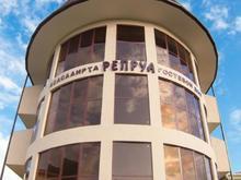 Репруа (Reprua), Гостевой дом