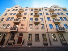 Rixwell Old Riga Palace (ex. Wellton Old Riga Palace Hotel), 4*