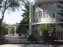 Лукоморье (Lukomorie), База отдыха