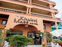Khaleej Mass, 3*