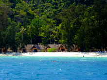 Coral Island Resort, 3*