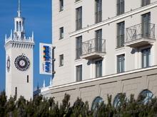 Park Inn by Radisson Sochi City Centre (Парк Инн от Рэдиссон Сочи Сити Центр), 4*