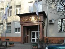 Золотая бухта (Zolotaya buhta), 3*