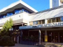 Гостиничный комплекс Сочи Магнолия (Sochi Magnolia), 3*