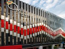 Wynn Chilli Salza Patong (OYO 138 The Chilli Salza Patong), 3*