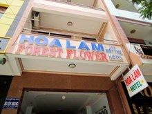 Hoa Lam Hotel, 2*