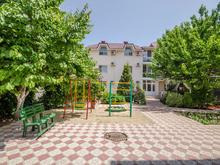 Любимая (Lyubimaya), Гостевой дом