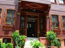 Le Safran Suite  (ex. Anatolia Suite St. Sophia), Гостевой дом