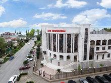 Дом Москвы (Dom Moscow), 3*