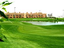Al Hamra Village, 4*