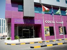 Ibis Styles Sharjah (ех. Al Majaz; Premier Inn Sharjah King Faisal Street), 3*