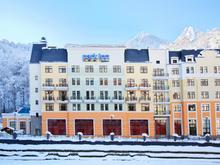 Park Inn by Radisson Rosa Khutor, 4*