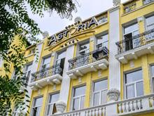 Grand Astoria (ex. Астория), 3*