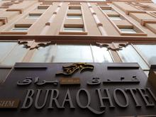 Buraq Hotel by Gemstones, 3*