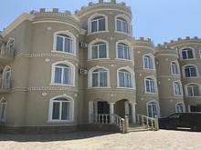 Замок у Моря (Zamok u Morya), Гостевой дом