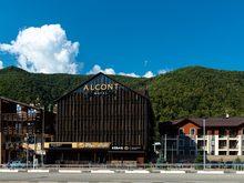 Alcont (Алцонт), 4*