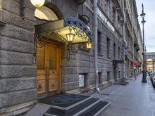 Невский Гранд (Nevsky Grand), Апарт-отель