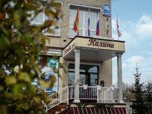 Калина (Kalina), Гостевой дом