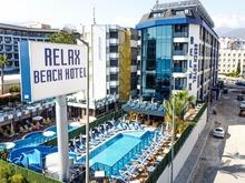 Relax Beach Hotel (ex. Otel 1461), 4*