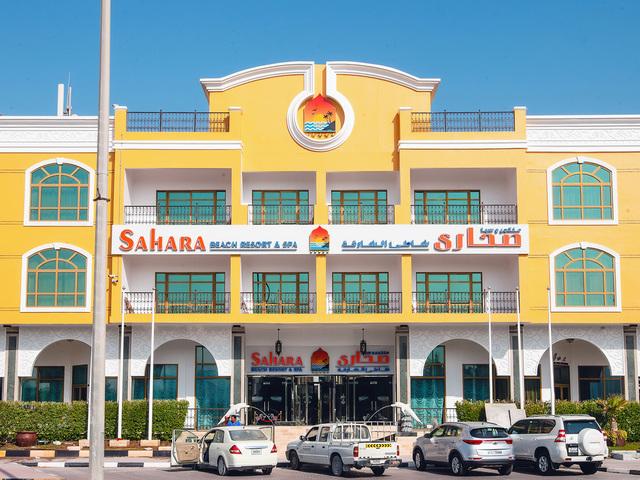 оаэ шарджа royal beach resort spa 5