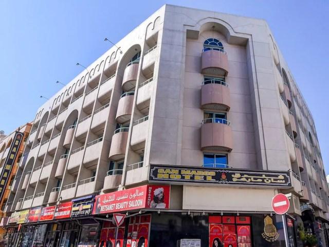 San marco 2 оаэ дубай дубай citymax hotel al barsha 3